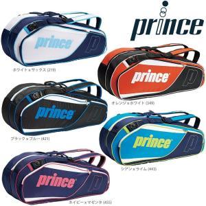 プリンス Prince テニスバッグ・ケース  ラケットバッグ6本入  AT872|kpi24