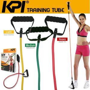 『即日出荷』 KPI(ケイピーアイ)「KPIトレーニングチューブ AYTC14」|kpi24
