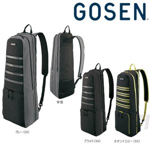 GOSEN ゴーセン 「バドミントンワンショルダー Townuse BA17TBO」テニスバッグ|kpi24