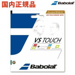 『即日出荷』BabolaT バボラ 「VSタッチ 130/135 BA201025」硬式テニスストリング ガット|kpi24