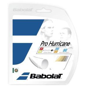 「■5張セット」BabolaT バボラ 「PRO HURRICANE プロハリケーン 120/125/130/135 BA241104」硬式テニスストリング ガット|kpi24