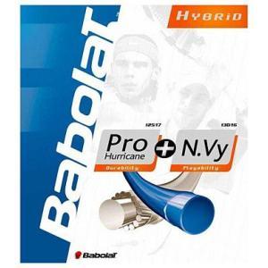 「即日出荷」「■5張セット」BabolaT(バボラ)ハリケーンツアー+NVY(エヌヴィ)テニスストリング|kpi24