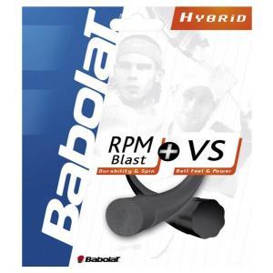 「即日出荷」【■5張セット】BabolaT(バボラ)【RPMブラスト+VS BA281027】硬式テニスストリング(ガット)|kpi24
