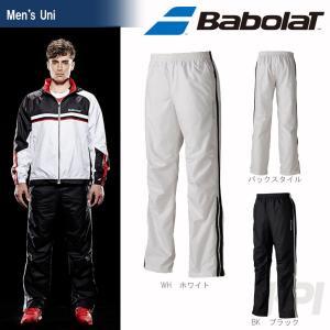 テニスウェア ユニセックス バボラ Babolat ウインドパンツ BAB-4554P FW|kpi24