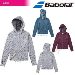 テニスウェア レディース バボラ Babolat Women's ライトジャケット BAB-5630W 2016SS|kpi24