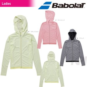 テニスウェア レディース バボラ Babolat Women's ライトジャケット BAB-5632W 2016SS|kpi24