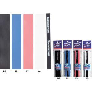 BRIDGESTONE ブリヂストン 吸水性グリップテープ1本入り BACL02|kpi24