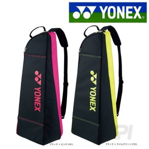 「2017新製品」YONEX ヨネックス 「ラケットバッグ2 BAG1732T」テニスバッグ|kpi24