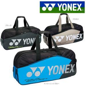 ヨネックス YONEX テニスバッグ・ケース  トーナメントバッグ テニス2本用 BAG1801W|kpi24