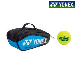 ヨネックス YONEX テニスバッグ・ケース  ミニチュアラケットバッグ BAG18MN-506|kpi24