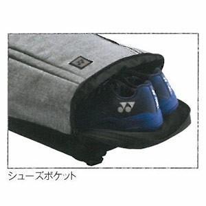 ヨネックス YONEX テニスバッグ・ケース  バックパック テニス2本用 BAG1978-010|kpi24|02