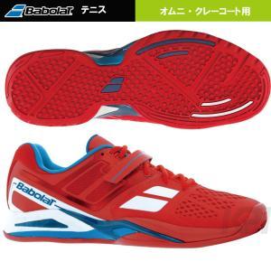 テニスシューズ バボラ メンズ プロパルス BPM オムニ M RD PROPULSE BPM OMNI M RD BAS1582 オムニ・クレーコート用|kpi24