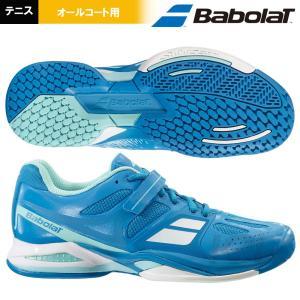 Babolat バボラ 「PROPULSE ALL COURT プロパルス オールコート  W BL BAS16477」オールコート用テニスシューズ|kpi24