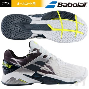 Babolat バボラ 「PROPULSE FURY All Court M WB プロパルス フューリー オールコート M  BAS17208-WB」オールコート用テニスシューズ 『即日出荷』 kpi24