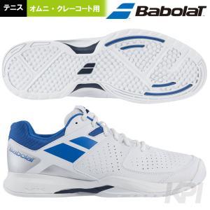 Babolat バボラ 「PULSION Omni WB パルション オムニ  BAS17337」オムニ・クレーコート用テニスシューズ|kpi24