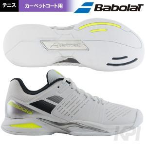 Babolat バボラ 「PROPULSE TEAM Indoor WGY プロパルス チーム インドア  BAS17440」カーペットコート用テニスシューズ 『即日出荷』|kpi24
