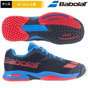 Babolat バボラ 「JET JUNIOR GRB ジェット ジュニア GRB  BAS17686」ジュニア用テニスシューズ|kpi24