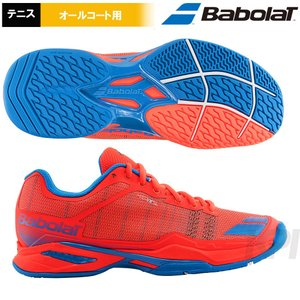 Babolat バボラ 「JET TEAM All Court W FRD ジェット チーム オールコート W FRD  BAS17651」オールコート用テニスシューズ|kpi24