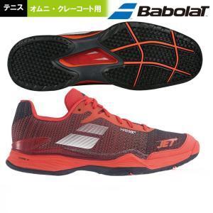 「1/17 0:00〜販売開始」バボラ Babolat テニスシューズ メンズ JET MACH II ジェットマッハ OMNI M オムニ・クレーコート用 BAS18627|kpi24