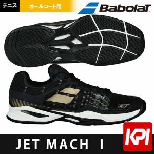 バボラ Babolat テニスシューズ メンズ JET MACH I ジェットマッハ ALL COURT M オールコート用 BAS18649 『即日出荷』|kpi24