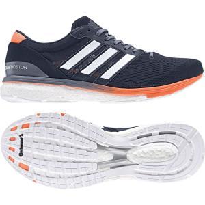 アディダス adidas ランニングシューズ メンズ adiZERO boston BOOST 2 アディゼロボストン ブースト 2 BB6412|kpi24