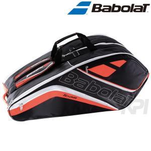 『即日出荷』「ランドリーバッグ2枚プレゼント」BabolaT バボラ 「TEAM LINE RACKET HOLDER ×12 ラケットバッグ 12本収納可  BB751152」テニスバッグ|kpi24
