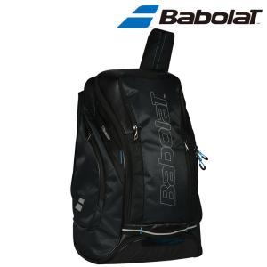 「ランドリーバッグ2枚プレゼント」バボラ Babolat テニスバッグ・ケース  BACKPACK MAXI バックパック ラケット収納可  BB753064 KPIテニスベストセレクション|kpi24