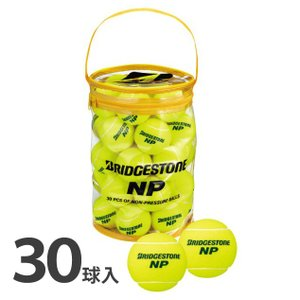 BRIDGESTONE ブリヂストン 「BRIDGESTONE NPノンプレッシャー 30個入り」テニスボール|kpi24