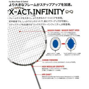 BabolaT バボラ 「X-ACT INFINITY SUPERLITE エックスアクト・インフィニティ スーパーライト  BBF602277」バドミントンラケット|kpi24|03
