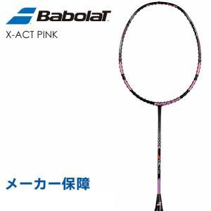 バボラ Babolat バドミントンバドミントンラケット  X-ACT PINK エックスアクト ピンク BBF602303|kpi24