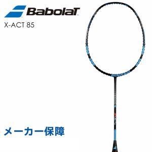 バボラ Babolat バドミントンバドミントンラケット  X-ACT 85 エックスアクト 85 BBF602305|kpi24