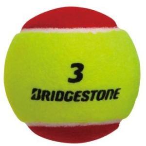 BRIDGESTONE (ブリヂストン)「ノンプレッシャーボール3(STAGE3)BBPPS3 1箱(60個入り)」キッズ/ジュニア用テニスボール|kpi24