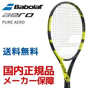 BabolaT バボラ 「PURE AERO ピュアアエロ  BF-101253」硬式テニスラケット|kpi24