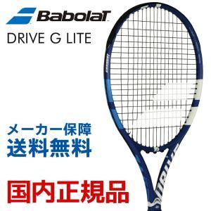 硬式テニスラケット バボラ BabolaT DRIVE G LITE ドライブG ライト BF101323 kpi24
