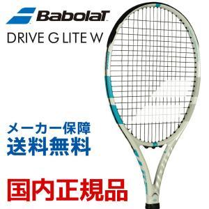 硬式テニスラケット バボラ BabolaT DRIVE G LITE W ドライブG ライト W BF101323 kpi24