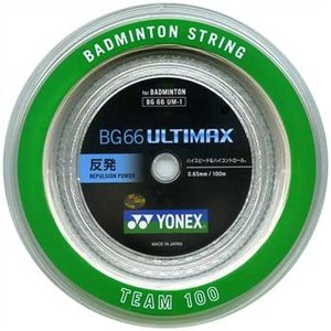 YONEX ヨネックス 「BG66 ULTIMAX BG66アルティマックス  100mロール BG66UM-1」 バドミントンストリング ガット