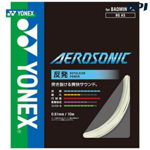 YONEX(ヨネックス)「AEROSONIC(エアロソニック) BGAS」バドミントンストリング(ガット)|kpi24