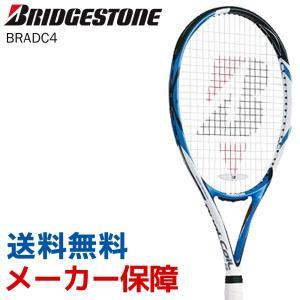 ブリヂストン BRIDGESTONE テニスラケット  DUAL COIL2.8 デュアル コイル 2.8 フレームのみ  BRADC4 『即日出荷』|kpi24