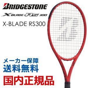 「新色発売キャンペーン」ブリヂストン BRIDGESTONE テニス硬式テニスラケット  X-BLADE RS300 RD BRARS4|kpi24