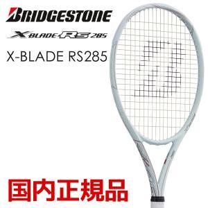 「新色発売キャンペーン」ブリヂストン BRIDGESTONE テニス硬式テニスラケット  X-BLADE RS285 WH BRARS5|kpi24