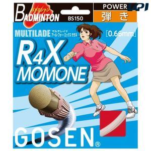 GOSEN ゴーセン 「マルチレイドアールフォーエックス モモネ R4X MOMONE 」bs150バドミントンストリング ガット|kpi24