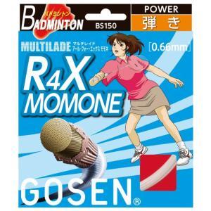 「■5張セット」GOSEN(ゴーセン)「マルチレイドアールフォーエックス モモネ(R4X MOMONE)」bs150バドミントンストリング|kpi24