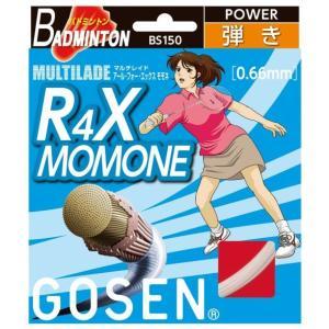 『即日出荷』 GOSEN(ゴーセン)「マルチレイドアールフォーエックス モモネ(R4X MOMONE...