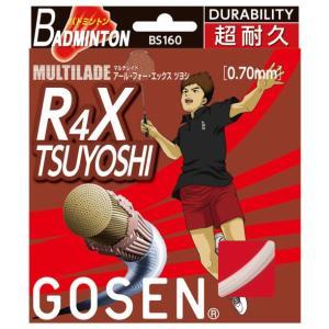 「■5張セット」GOSEN(ゴーセン)「マルチレイドアールフォーエックス ツヨシ(R4X TSUYOSHI)」bs160バドミントンストリング|kpi24