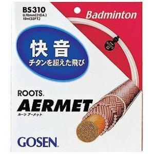『即日出荷』 「■5張セット」GOSEN(ゴーセン)「ルーツガットアーメット bs310」バドミントンストリング|kpi24