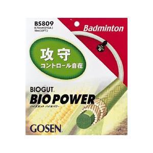 『即日出荷』 『■24張セット』GOSEN(ゴーセン)「バイオガットバイオパワー JG bs809」バドミントンストリング|kpi24