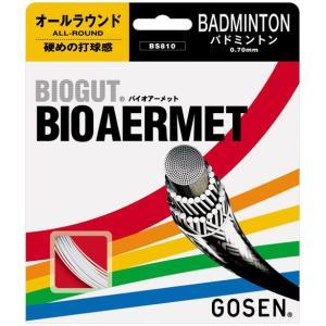 『即日出荷』 「■5張セット」GOSEN(ゴーセン)「バイオガットバイオアーメット JG bs810」バドミントンストリング|kpi24