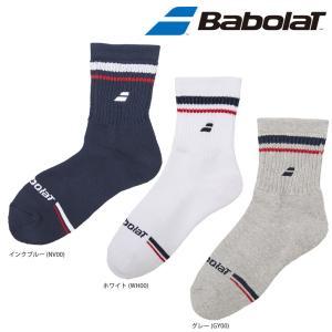 バボラ Babolat テニスウェアユニセックス SHORTSOCKS ショートソックスBTALJB00「SS」[ポスト投函便対応] 『即日出荷』|kpi24