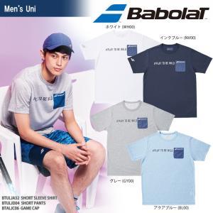 バボラ Babolat テニスウェア ユニセックス SHORT SLEEVE SHIRT ショートスリーブシャツ BTULJA32 2018SS[ポスト投函便対応]|kpi24
