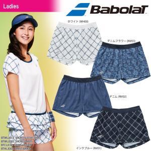 バボラ Babolat テニスウェア レディース SHORT PANTS ショートパンツ BTWLJD02 2018SS|kpi24